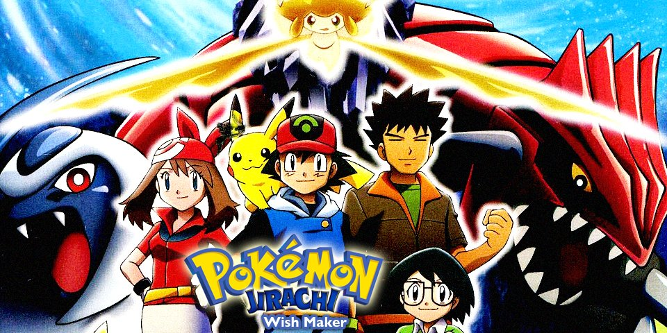 pokemon jirachi wish maker full movie
